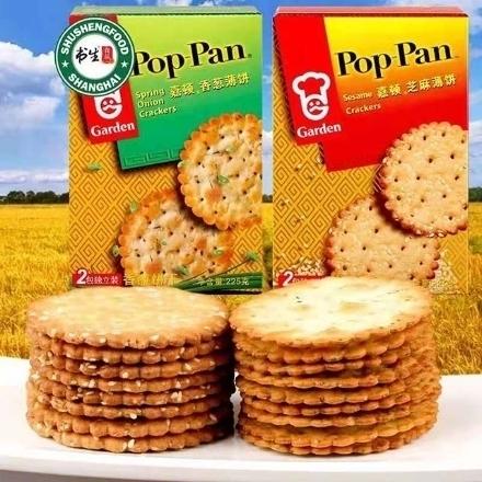 图片 Jiadun Pancake,flavor(Sesame,Chives) 225g,1 box, 1*12 box | 嘉顿薄饼(芝麻,香葱)225g,1盒,1*12盒