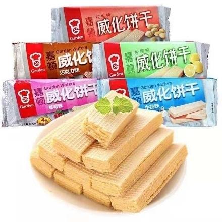 图片 Jiadun wafer biscuits,flavor(Lemon, strawberry, peanut, milk,chocolate) 200g,1 pack, 1*12 pack | 嘉顿威化饼干(柠檬,草莓,花生,牛奶,巧克力)200g,1包,1*12包