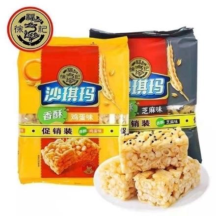 图片 Xufuji Shaqima,flavor(egg flavor, sesame flavor) 160g,1 pack, 1*2 pack | 徐福记沙琪玛(鸡蛋味,芝麻味)160g,1包,1*2包