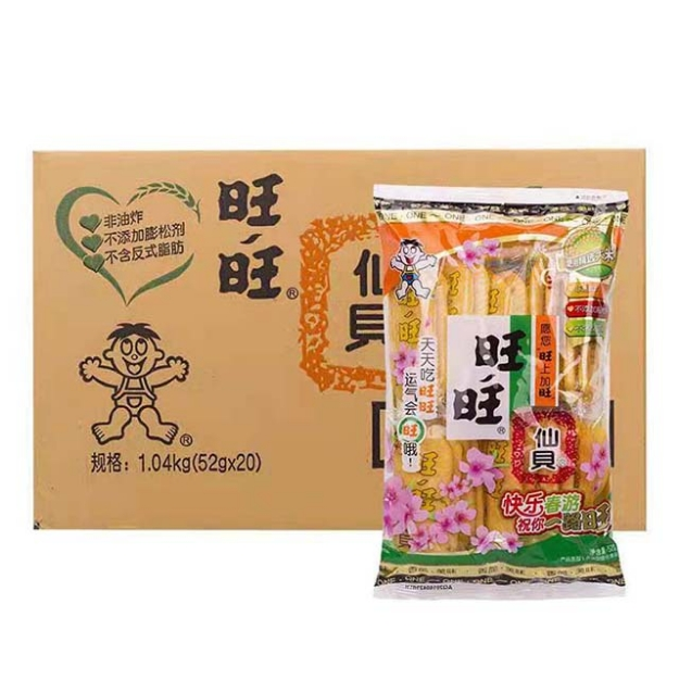 Picture of Want Want biscuit (xianbei),1 pack, 1*20 pack | 旺旺仙贝饼干,1包,1*20包