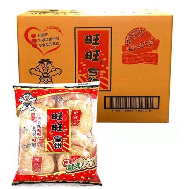 Picture of Want Want biscuit(Snow biscuit),1 pack, 1*20 pack   旺旺雪饼饼干,1包,1*20包
