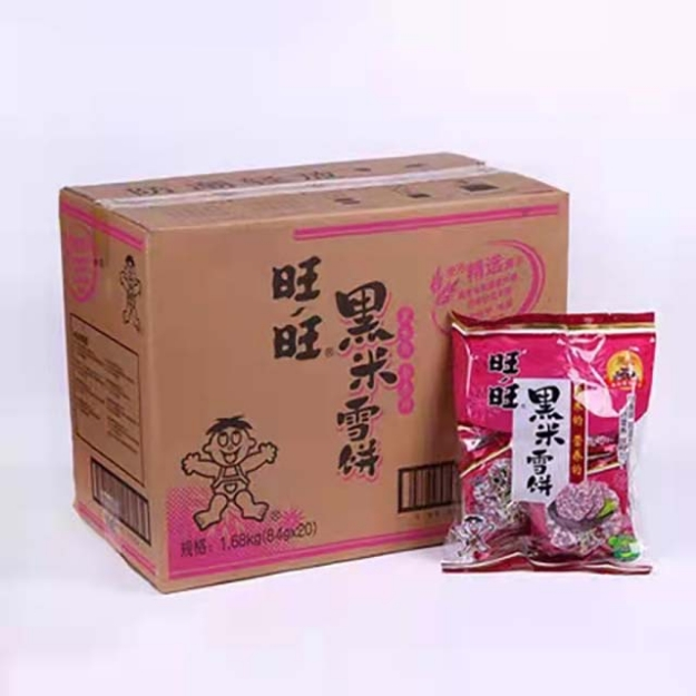 Picture of Want Want biscuit(Black Rice Snow Biscuit),1 pack, 1*20 pack | 旺旺黑米雪饼干,1包,1*20包