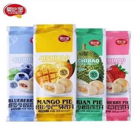 图片 Aichibao Xisha (Strawberry pie, blueberry pie, durian pie, mango pie) 200g,1 pack, 1*20 pack | 爱吃堡细沙夹心甜点(草莓饼,蓝莓饼,榴莲饼,芒果饼)200g,1包,1*20包