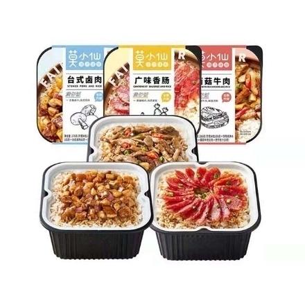 图片 Mo Xiaoxian Claypot Rice,flavor(Mushroom beef, Taiwanese braised pork, Cantonese sausage) 265g,1 box, 1*18 box,莫小仙煲仔饭(菌菇牛肉煲仔饭,台式卤肉煲仔饭,广式腊肠煲仔饭)265g,1盒,1*18盒