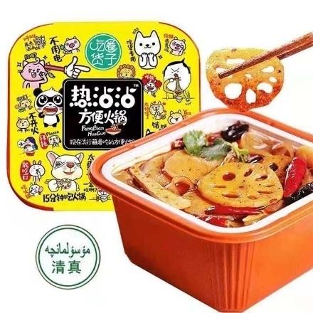 图片 Chihuoquanzi self-heating hot pot (hot dip),1 box, 1*24 box,吃货圈子自热火锅(热沾沾),1盒,1*24盒