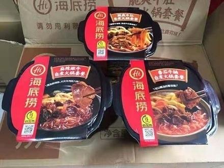 图片 Haidilao Self-cooking Hot Pot (Crispy beef tripe, tomato sirloin, spicy tender beef) ,1 box, 1*18 box,海底捞自煮火锅(脆爽牛肚,番茄牛腩,麻辣嫩牛),1盒,1*18盒
