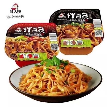 图片 Gu Dasao (Zha Jiang Noodles 136g,red sauce noodles 133g) 136g,1 box, 1*12 box|顾大嫂拌面(炸酱面136g,红油拌面133g),1盒,1*12盒