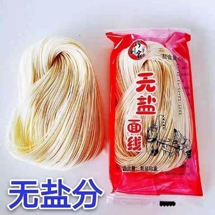 图片 Qiao Daojia no salt noodles 50g,1*10 packs, 1*100 packs|巧到家无盐面线50g,1*10包,1*100包