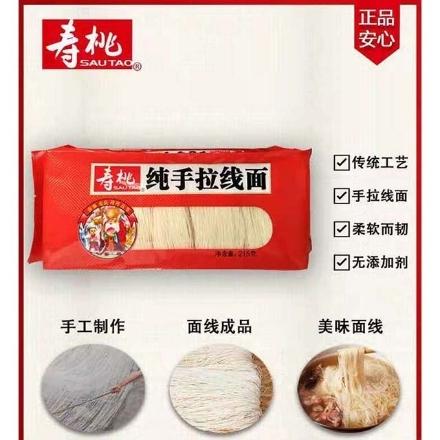 图片 Shou Tao (Handmade Ramen) 215g,1 pack, 1*24 pack|寿桃(纯手工拉面)215g,1包,1*24包