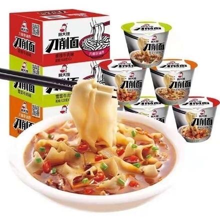 图片 Gu Dasao knife-cut noodles (Spicy oil, beef with pickled vegetables, spicy beef),1 box, 1*12 box|顾大嫂刀削面(泼油辣子,雪菜牛肉,香辣牛肉),1盒,1*12盒