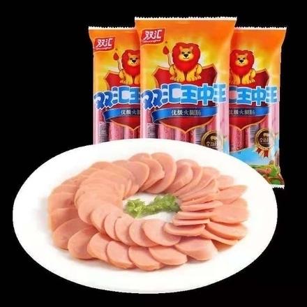 图片 Shuanghui Wangzhongwang Ham sausage 8 sticks of 240g,1 pack, 1*14 pack|双汇王中王火腿肠 8支240g,1包,1*14包
