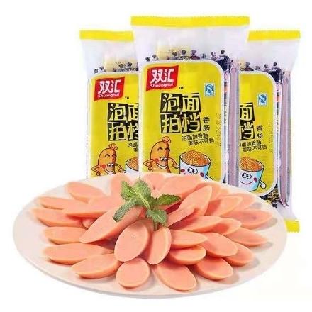 图片 Shuanghui Instant noodle partner sausage 8 sticks of 240g,1 pack, 1*14 pack|双汇(泡面拍档香肠)8支240g,1包,1*14包