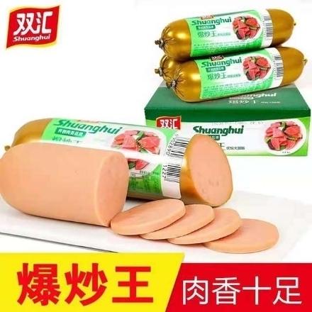 图片 Shuanghui Stir Fried King Sausage 200g,1 root, 1*20 root|双汇爆炒王火腿肠200g,1根,1*20根