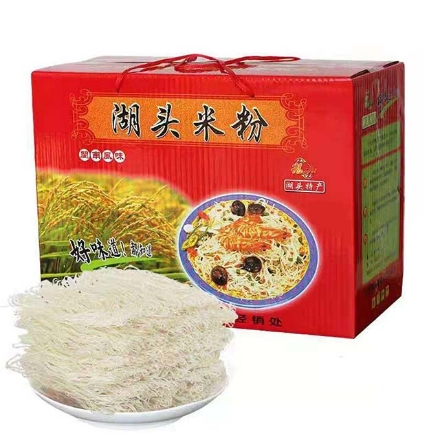 图片 Hutou rice noodles 2.5 kg,1 box|湖头米粉2.5kg,1盒