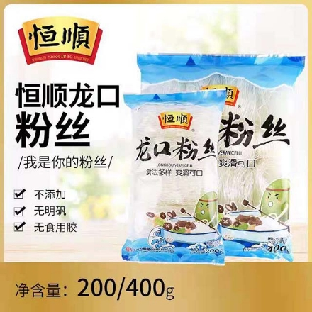 图片 Hengshun (Longkou vermicelli) 200g,1 pack, 1*50 pack|恒顺龙口粉丝200g,1包,1*50包