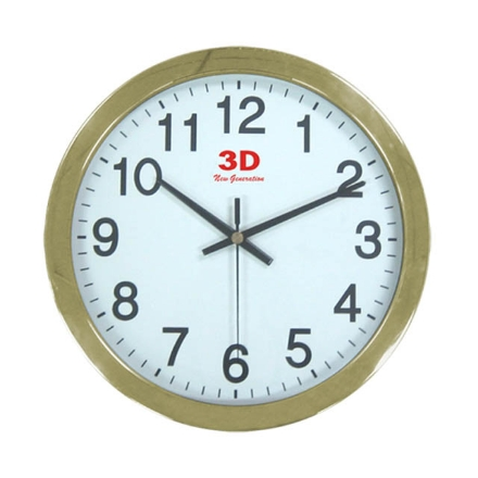Picture of Wall Clock GL-677SP