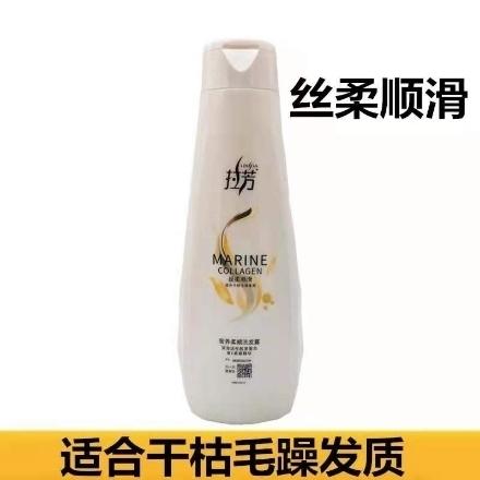 Picture of La Fang Shampoo (Silk Smooth) 400ml,1 bottle, 1*24 bottle|拉芳洗发露(丝柔顺滑)400ml,1瓶,1*24瓶