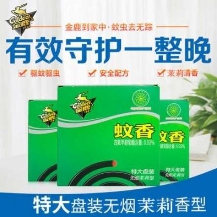 Picture of Goldeer Mosquito Incense Smokeless Jasmine Incense 10 Pieces 210g,1 box, 1*60 box|金鹿蚊香无烟茉莉香10片210g A003,1盒,1*60盒