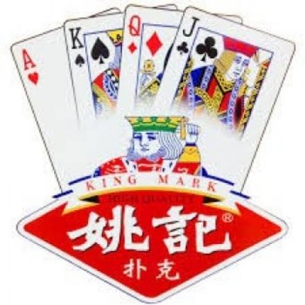 Picture of Yao Ji Playing Cards,1 box, 1*10 box|姚记扑克牌,1盒,1*10盒